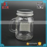 120ml glass juice / cool drink / dispenser glass mason jar with handle and metal lid glass bottle