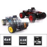 Lightning RTR High Speed Toys Electric Motor Car