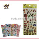 pvc puffy stickers