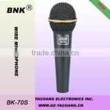 2014 year hot sell good mini microphone voice record