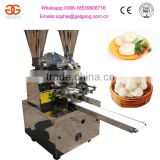 Stainless Steel Steamed Stuffed Bun Moulding Machine|Chinese Baozi Machine