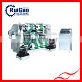 New PE Plastic Film Cutting Machine