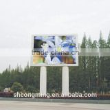 led mesh screen rental professional high quality outdoor led display board