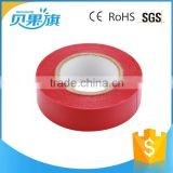 hottest different size sticky waterproof custom printed pet adhesive packing tailor tape measure