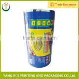 China factory classical iridescent plastic film,plastic mini film rolls,hot sales packing roll film