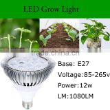 AC85-265V E27 12W LED Par Grow Lights