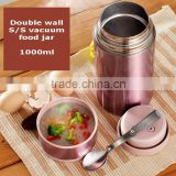 Double wall hot food thermos containers, food grade insulated food flask, keep hot cold thermos food flask