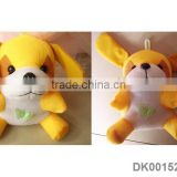 Cute Funny Comfortable Plush Dog Stuffed Toy