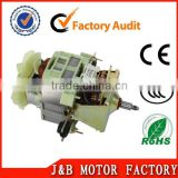 asynchronous blender motor brushless with light weight