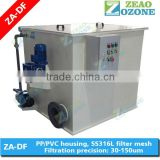 Stainless steel mesh automatic back washing drum filter for fish farming water filtration