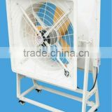 Manufacturer specializing in factory fan/ movable stand suction fan