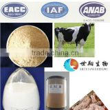 probiotics lactobacillus powder animal feed additive