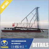 Deepwater Dredge Ship for Limestone Mining plant