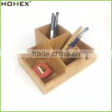 Tabletop Bamboo Storage Organizer/Office Desk Organizer/Homex_FSC/BSCI Factory