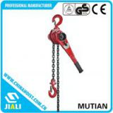 VL-TYPE MANUAL LEVER BLOCK/lever hoist vl/ratchet lever hoist vital/manual lever hoist