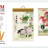 Gifts Kai Tai delicate wall calendar for 2015