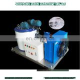 China first-class quality ice maker machine to make ice cubes with low price