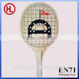 2015 TOP QUALITY MDF carbon Wooden Beach tennis racket /beach bat /beach paddle set with hole wholesale
