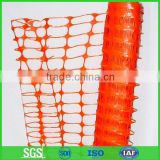 Feite high quality Construction Safety Net
