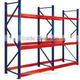 2016 Excellent quality heavy duty warehouse rack storage racking selective pallet rack China factory professional manufacture                                                                         Quality Choice