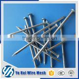 my test 10cm length steel concrete nails in china factory                                                                         Quality Choice