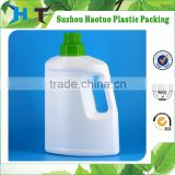 2L New shape hdpe liquid Laundry detergent bottles wholesale                                                                                                         Supplier's Choice