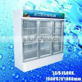 LC/S 1500K used glass door display freezers drink milk drug fridge solid double door display freezer