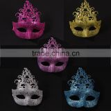 halloween face mask with design cosplay party venus pvc mask sexy female mask