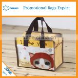 Shiny laminated pp woven travel storage bag with zipper closed handbags wholesale