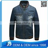 Custom Boys College Denim Jacket Winter