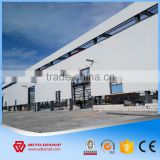 Supplier of steel strucutre garage products strucutral h beam column rigid frame pre engineered building materials