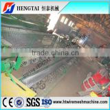 plant equipment CNC Automatic Chain Link Fence Machine Diamond Mesh Machine Made in China / Chain Link Fence Equipment