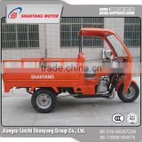 BIG ENGINE COVER chinese three wheel motorcycle cargo tricycle