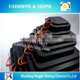 lorry crane pads/UHMWPE Foot Pad/solid plastic crane blocks