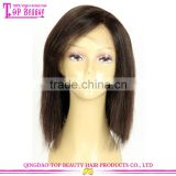 Side Part 8A Virgin Brazilian Hair Wig Silk Top Lace Front Wig Silky Striaght Short Bob 100 Human Hair Front Lace Wig