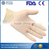 For dental supply CE and ISO approved powdered and powder free medical disposable sterile surgical latex gloves