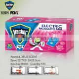 electric mosquito killer circuit|mosquito electric racket|safe mosquitoes