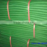 Agriculture sunshade mesh ( factory )