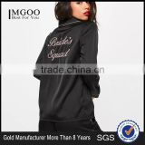 MGOO Custom Embroidery Logo Black Long Sleeves Long Pants Pyjamas Sets Piped Satin Silk Nightwear Sets