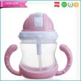 High Quality Baby Feeding Cup