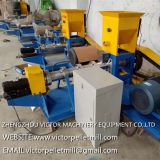 floating fish feed pellet mill/fish pellet extruder