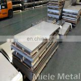 Decorative customized design aluminum sheet