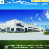 China prefabricated design constructure/metal steel material building warehouse