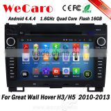 Wecaro WC-GW8701 Android 4.4.4 car gps navigation HD for Great Wall Hover H3 H5 radios 2010 - 2013 USB SD