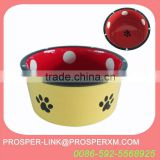 Ceramic Animal Print Pet Bowl
