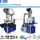 automatic slide type sandal slipper pvc strap making machine