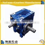 Large standard range NRV110 AS aluminium alloy small worm wheel drive speed reducer for car washer