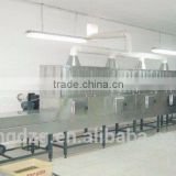 Granules Industrial Microwave Drying Oven