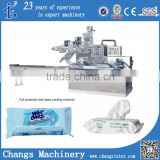 DWB series custom pillow automatic wet wipes tissues manufacture packaging machines in China