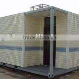 Shared Bathroom&toilet/ public facility/40ft container house/ shower room/ porta cabin